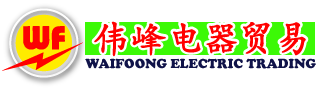 Waifoong Electric Trading