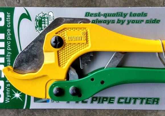 tool_pvc pipe cutter_w210a
